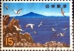 de Asia - Japón -  Scott#985 intercambio, 0,20 usd 15 y, 1969