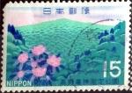 de Asia - Japón -  Scott#987 intercambio, 0,20 usd 15 y, 1969