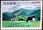 de Asia - Japón -  Scott#1111 intercambio, 0,20 usd 20 y, 1972