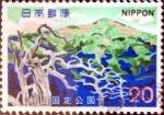 de Asia - Japón -  Scott#1133 intercambio, 0,20 usd 20 y, 1973
