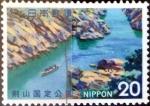 de Asia - Japón -  Scott#1134 intercambio, 0,20 usd 20 y, 1973