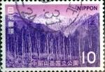 Sellos de Asia - Japón -  Scott#1120 intercambio, 0,20 usd 20 y, 1972