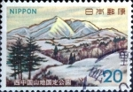 Stamps of the world : Japan :  Scott#1147 intercambio, 0,20 usd 20 y, 1973