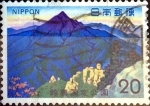 Stamps of the world : Japan :  Scott#1139 intercambio, 0,20 usd 20 y, 1973