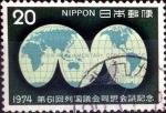 Sellos de Asia - Japón -  Scott#1181 intercambio, 0,20 usd 20 y, 1974