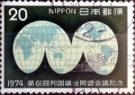 Stamps of the world : Japan :  Scott#1181 intercambio, 0,20 usd 20 y, 1974