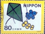 Stamps of the world : Japan :  Scott#2686b intercambio, 0,40 usd 80 y, 1999