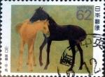 Stamps Japan -  Scott#2032 intercambio, 0,35 usd 62 y, 1990