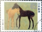 Stamps of the world : Japan :  Scott#2032 intercambio, 0,35 usd 62 y, 1990
