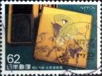 Sellos de Asia - Japón -  Scott#2040 intercambio, 0,35 usd 62 y, 1991