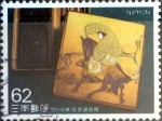 Stamps of the world : Japan :  Scott#2040 intercambio, 0,35 usd 62 y, 1991