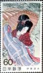 Sellos de Asia - Japón -  Scott#1501 intercambio, 0,30 usd 60 y, 1983