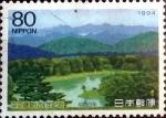 Stamps Japan -  Scott#2442 intercambio, 0,40 usd 80 y, 1994