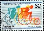 Sellos del Mundo : Asia : Japón :  Scott#1991 nf4b intercambio, 0,35 usd 62 y, 1989