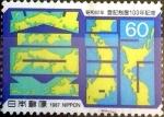 Sellos de Asia - Japón -  Scott#1709 intercambio, 0,35 usd 60 y, 1987