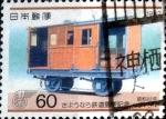 Sellos de Asia - Japón -  Scott#1732 intercambio, 0,35 usd 60 y, 1987