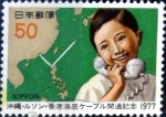 sellos de Asia - Japón -  Scott#1311 intercambio, 0,20 usd 50 y, 1977