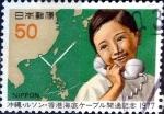 Stamps Japan -  Scott#1311 intercambio, 0,20 usd 50 y, 1977