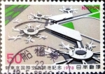 Stamps Asia - Japan -  Scott#1326 intercambio, 0,20 usd 50 y, 1978