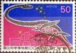 Stamps Asia - Japan -  Scott#1315 intercambio, 0,20 usd 50 y, 1977