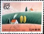 Stamps Japan -  Scott#2064 intercambio, 0,35 usd 62 y, 1990