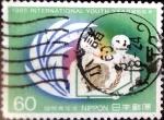 Stamps Japan -  Scott#1653 intercambio, 0,30 usd 60 y, 1985