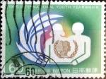 Sellos de Asia - Japón -  Scott#1653 intercambio, 0,30 usd 60 y, 1985