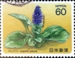 Sellos del Mundo : Asia : Japón :  Scott#1571 nf4b intercambio, 0,30 usd 60 y, 1984