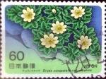 Sellos del Mundo : Asia : Japón :  Scott#1577 nf4b intercambio, 0,30 usd 60 y, 1985