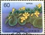 Sellos de Asia - Japón -  Scott#1581 intercambio, 0,30 usd 60 y, 1985