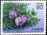 Sellos de Asia - Japón -  Scott#1575 intercambio, 0,30 usd 60 y, 1985