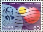 Sellos de Asia - Japón -  Scott#1657 intercambio, 0,30 usd 60 y, 1985