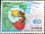 Sellos de Asia - Japón -  Scott#1663 intercambio, 0,30 usd 60 y, 1985