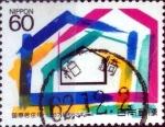 Sellos de Asia - Japón -  Scott#1764 intercambio, 0,35 usd 60 y, 1987