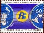 Sellos de Asia - Japón -  Scott#1807 intercambio, 0,35 usd 60 y, 1988