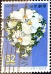 Stamps Japan -  Scott#1840 intercambio, 0,35 usd 62 y, 1989