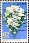 Sellos de Asia - Japón -  Scott#1840 intercambio, 0,35 usd 62 y, 1989