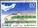 Sellos de Asia - Japón -  Scott#1493 intercambio, 0,30 usd 60 y, 1982
