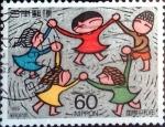 Sellos de Asia - Japón -  Scott#1707 intercambio, 0,35 usd 60 y, 1986