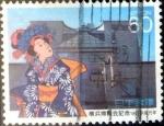Sellos de Asia - Japón -  Scott#1824 intercambio, 0,35 usd 60 y, 1989