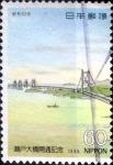 Sellos de Asia - Japón -  Scott#1769 intercambio, 0,35 usd 60 y, 1988