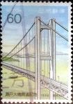 Sellos de Asia - Japón -  Scott#1770 intercambio, 0,35 usd 60 y, 1988