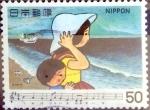 Sellos de Asia - Japón -  Scott#1391 intercambio, 0,20 usd 50 y, 1980