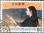 Stamps Japan -  Scott#1395 intercambio, 0,20 usd 50 y, 1980