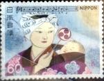 Sellos de Asia - Japón -  Scott#1397 intercambio, 0,20 usd 50 y, 1981