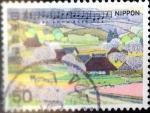 sellos de Asia - Japón -  Scott#1381 intercambio, 0,20 usd 50 y, 1980