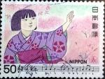 sellos de Asia - Japón -  Scott#1382 intercambio, 0,20 usd 50 y, 1980