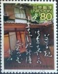Sellos de Asia - Japón -  Scott#3155 intercambio, 0,90 usd 80 y, 2009