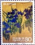 Sellos de Asia - Japón -  Scott#3383j intercambio, 0,90 usd 80 y, 2011