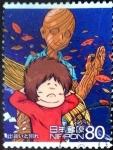 sellos de Asia - Japón -  Scott#2949f intercambio, 1,00 usd 80 y, 2006